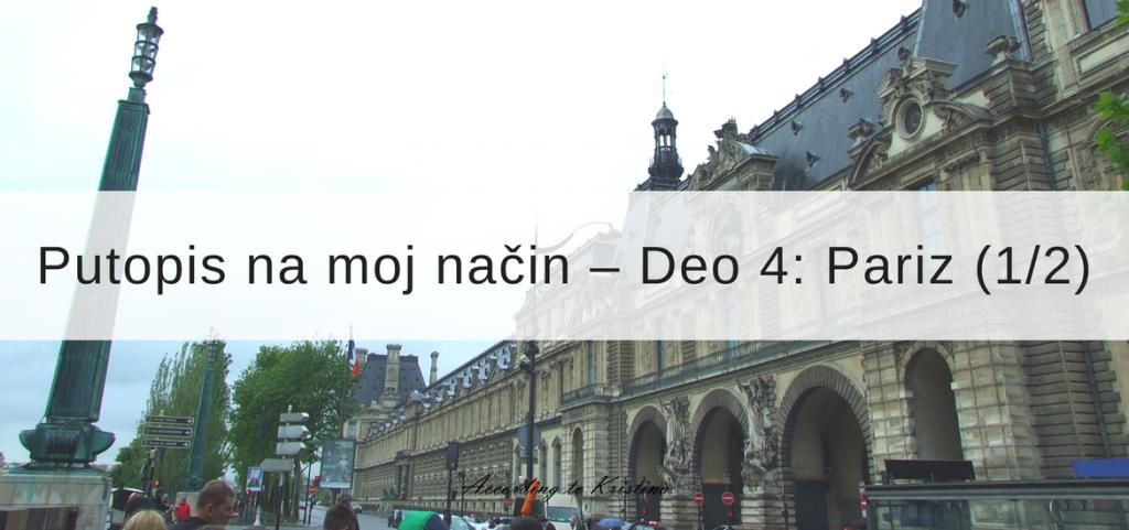 Putopis na moj način – Deo 4: Pariz (1/2)