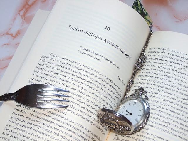 Šta čitam ovih dana –  Knjige i blogovi #2