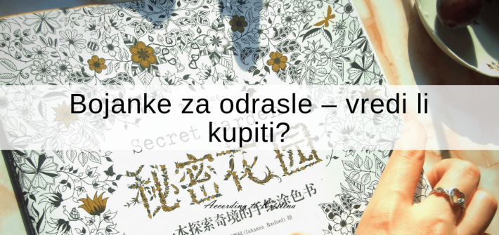 Bojanke za odrasle © According to Kristina