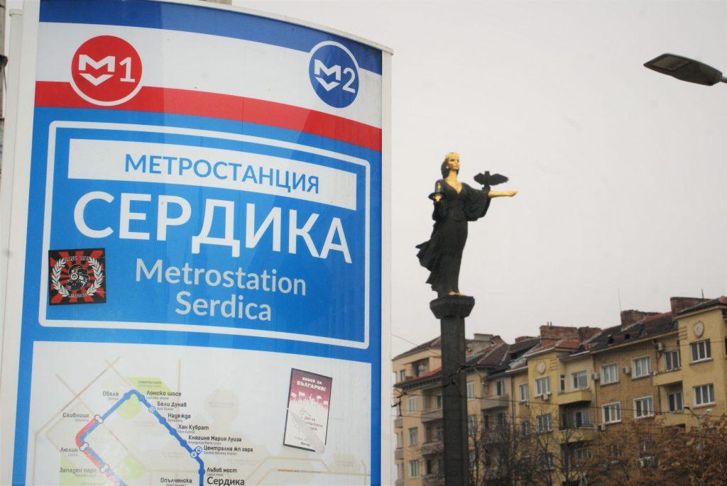 Serdika © According to Kristina