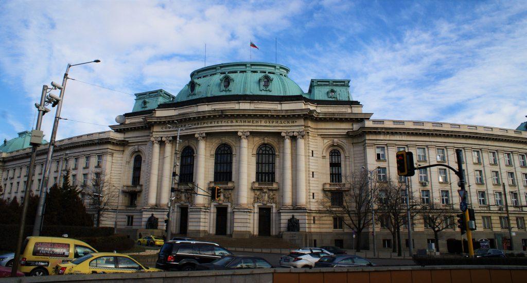 Univerzitet u Sofiji © According to Kristina